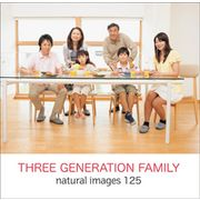naturalimages Vol.125 THREE GENERATION FAMILY【メール便可】