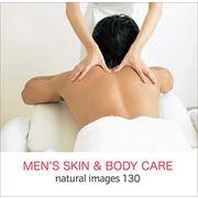 naturalimages Vol.130 MEN'S SKIN & BODY CARE【メール便可】