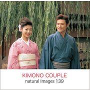 naturalimages Vol.139 KIMONO COUPLE【メール便可】