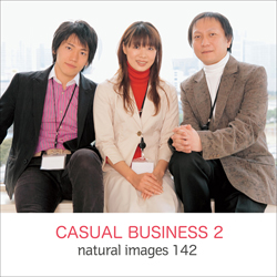 naturalimages Vol.142 CASUAL BUSINESS 2【メール便可】