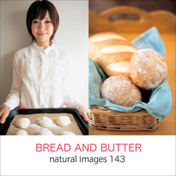 naturalimages Vol.143 BREAD AND BUTTER【メール便可】