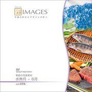 匠IMAGES Vol.006 水無月-6月【メール便可】
