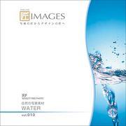 匠IMAGES Vol.010 WATER【メール便可】