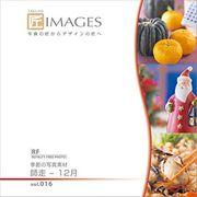 匠IMAGES Vol.016 師走-12月【メール便可】