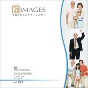 匠IMAGES Vol.027 シニア【メール便可】