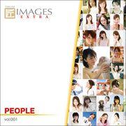 【2~3営業日後に発送】匠IMAGES EXTRA Vol.001 PEOPLE【メール便可】