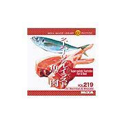 【あす楽】MIXAイメージライブラリーVol.219 スーパーリアルイラスト 魚·肉 CD-ROM素材集 送料無料 ロイヤリティ フリー cd-rom画像 cd-rom写真 写真 写真素材 素材