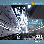 MIXAイメージライブラリーVol.233 スピード&コミュニケーション2【メール便可】