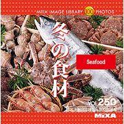 MIXAイメージライブラリーVol.250 冬の食材【メール便可】