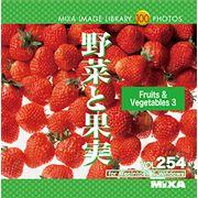 MIXAイメージライブラリーVol.254 野菜と果実【メール便可】