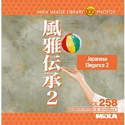 MIXAイメージライブラリーVol.258 風雅伝承2【メール便可】