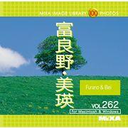 MIXAイメージライブラリーVol.262 富良野・美瑛【メール便可】