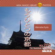 MIXAイメージライブラリーVol.269 もうひとつの京都【メール便可】