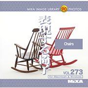 MIXAイメージライブラリーVol.273 表現する椅子【メール便可】