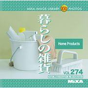 MIXAイメージライブラリーVol.274 暮らしの雑貨【メール便可】