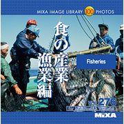 MIXAイメージライブラリーVol.276 食の産業 漁業編【メール便可】