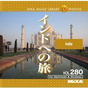 MIXAイメージライブラリーVol.280 インドへの旅【メール便可】
