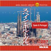 MIXAイメージライブラリーVol.287 スペイン・ポルトガル【メール便可】
