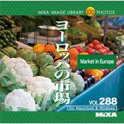 MIXAイメージライブラリーVol.288 ヨーロッパの市場【メール便可】