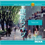 MIXAイメージライブラリーVol.300 東京ライブ【メール便可】