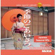 MIXAイメージライブラリーVol.301 季節のごあいさつ【メール便可】
