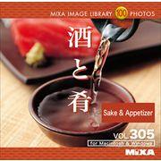 MIXAイメージライブラリーVol.305 酒と肴【メール便可】