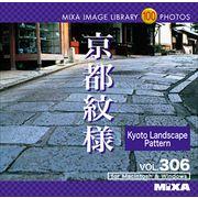 MIXAイメージライブラリーVol.306 京都紋様【メール便可】