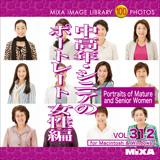MIXAイメージライブラリーVol.312 中高年・シニアのポートレート 女性編【メール便可】