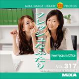 MIXAイメージライブラリーVol.317 フレッシュなふたり【メール便可】