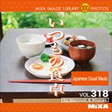 MIXAイメージライブラリーVol.318 いつもの食卓【メール便可】