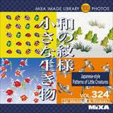 MIXAイメージライブラリーVol.324 和の紋様 小さな生き物【メール便可】