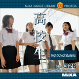 MIXAイメージライブラリーVol.326 高校生【メール便可】