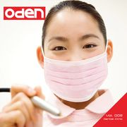 Oden 002 Dental Clinic【メール便可】