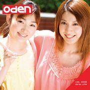 Oden 003 Girls Life【メール便可】