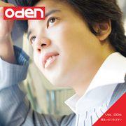 Oden 004 明るいビジネスマン【メール便可】