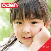 常備在庫 月曜から土曜の午後3時までは即日発送 送料無料 代引手数料無料 あす楽 Oden 006 Kids Smile 激安 cd-rom画像 CD-ROM素材集 ロイヤリティ 人気 おすすめ cd-rom写真 素材 フリー 写真素材 写真