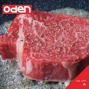 Oden 011 肉【メール便可】
