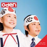 Oden 014 Let's Study【メール便可】
