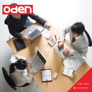 Oden 017 若いビジネスマン【メール便可】