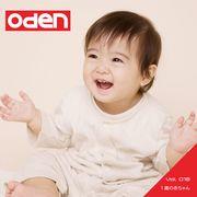 Oden 018 1歳の赤ちゃん【メール便可】