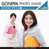 ごりっぱフォトイメージ05「ビジネス/スマイル」【メール便可】