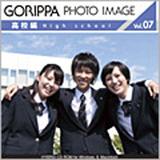 ごりっぱフォトイメージ07「高校編」【メール便可】