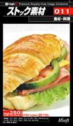ストック素材 Vol.11 食材・料理【メール便可】