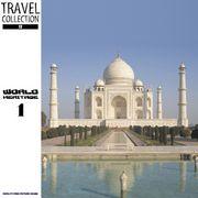 Travel Collection 012 世界遺産1【メール便可】