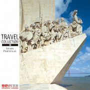 Travel Collection 018 スペイン・ポルトガル【メール便可】