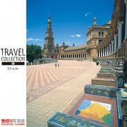 Travel Collection 020 スペイン【メール便可】