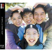 売切り写真館 VIP 042 ファミリー・デイ・アウト【メール便可】