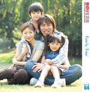 売切り写真館 VIP 064 家族の時間【メール便可】
