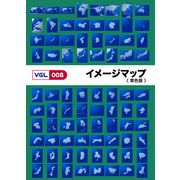 VGL-008 「イメージマップ/青色版」【メール便可】