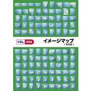 VGL-009 「イメージマップ/空色版」【メール便可】